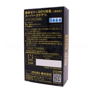 ถุงยางแบบหนา Okamoto Super Goku-Atsu (1 กล่อง 12 ชิ้น)
