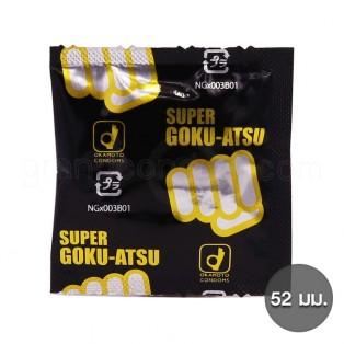 Okamoto Super Goku-Atsu (ถุงยางอนามัยโอกาโมโต้ ซุปเปอร์ โกคุ อัทสุ 1 ชิ้น)