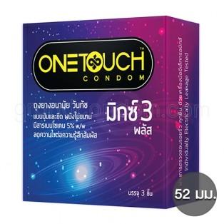 One Touch Mixx 3 Plus (ถุงยางอนามัยวันทัช มิกซ์ 3 พลัส แก้ปัญหาหลั่งเร็ว)