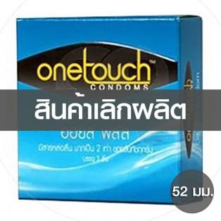 One Touch Oil Plus (ถุงยางอนามัยวันทัช ออยล์ พลัส)