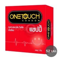 One Touch Happy (ถุงยางอนามัยวันทัช แฮ็ปปี้)