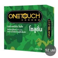 One Touch Solution (ถุงยางอนามัยวันทัช โซลูชั่น)