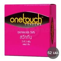 One Touch Sweeteen (ถุงยางอนามัยวันทัช สวีททีน)