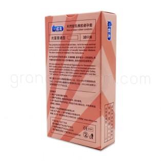ถุงยางออรัล กลิ่นเชอร์รี่ (1 กล่อง 10 ชิ้น)