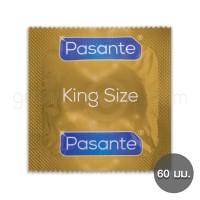 ถุงยาง 60 มม. Pasante King Size (ถุงยางไซส์ฝรั่ง 1 ชิ้น)