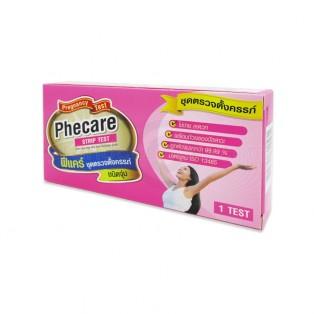 ชุดตรวจครรภ์ชนิดจุ่ม (Phecare Strip Test )