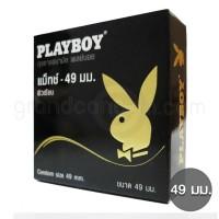 Playboy Match 49 มม. (ถุงยางอนามัยเพลย์บอย แม็ทช์)