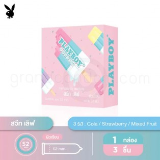 Playboy Condom Sweet Love (ถุงยางเพลย์บอย สวีท เลิฟ กล่องเล็ก 3 รส 3 ชิ้น)