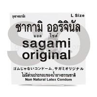 Sagami Original 0.02 - L size (ซากามิ ออริจินอล)