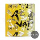 Sagami Super Dot (ซากามิ ซุปเปอร์ ดอท)