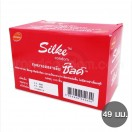 ถุงยางอนามัย 100 ชิ้น ซิลค์ ขนาด 49 มม. (Silke Condom)