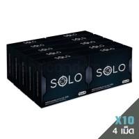 อาหารเสริม SOLO อาหารเสริมผู้ชายโซโล่ (เซ็ต 10 กล่อง 40 แคปซูล)