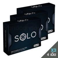 SOLO อาหารเสริมโซโล่ อาหารเสริมผู้ชาย (เซ็ต 3 กล่อง 12 แคปซูล)