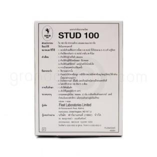 Stud 100 (สเปรย์ชะลอการหลั่ง Stud 100)