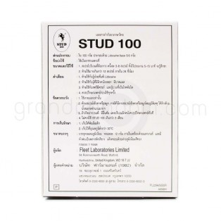Stud 100 spray (สเปรย์ชะลอการหลั่ง Stud 100)