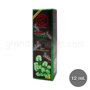 สเปรย์ชะลอการหลั่ง Tarada Herb's Spray 12 ml. (ทาราด้า เฮิร์บสเปรย์)