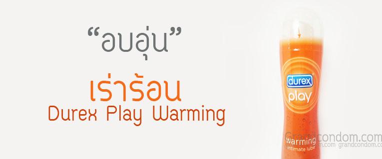 how to use durex play warming gel
