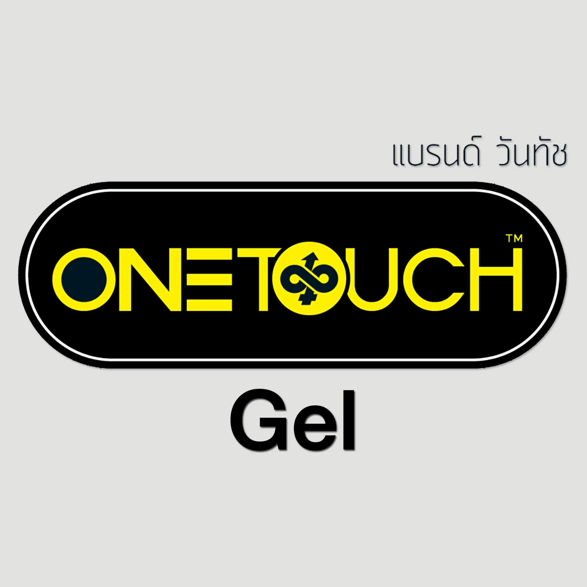 one touch gel
